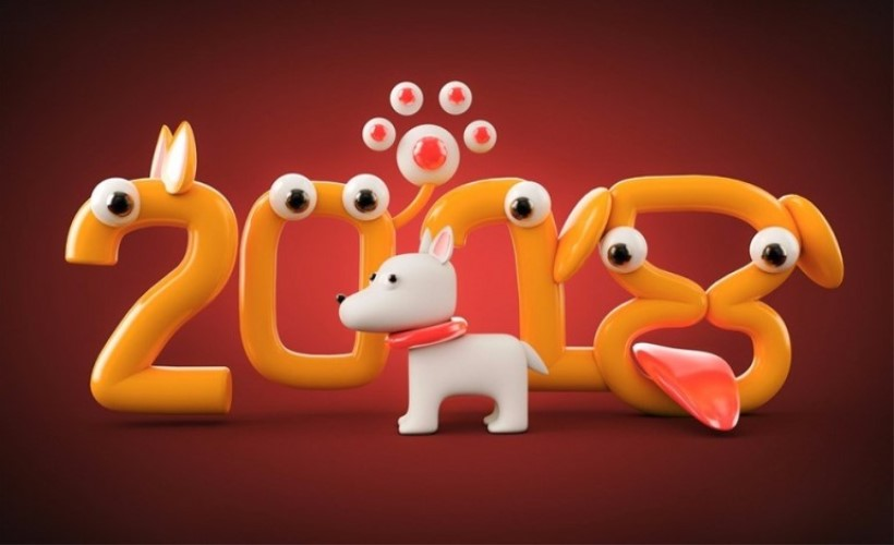 2018 Wangwang Year of the Dog