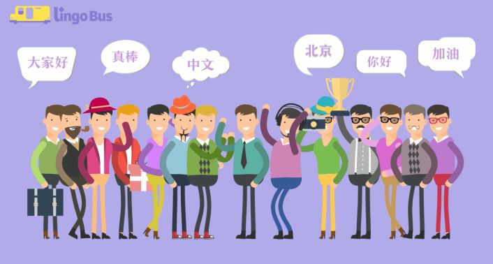 A cartoon of people learning Chinese
