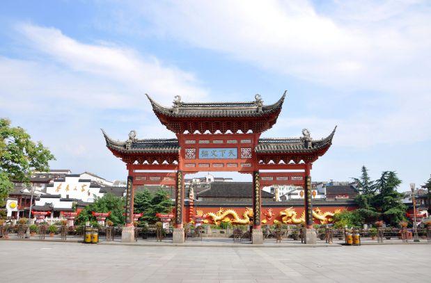 Fuzi Temple
